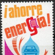 Sellos: 2508 / NUEVO / 5 PTA GASOLINA / AHORRO DE ENERGÍA.. Lote 35703387