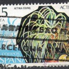 Sellos: 2535 / 25 PTA ACTINIA / FAUNA INVERTEBRADOS.. Lote 35712067