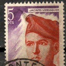 Sellos: 2398 / 5 PTA JACINTO VERDAGUER / PERSONAJES ESPAÑOLES.. Lote 35718560