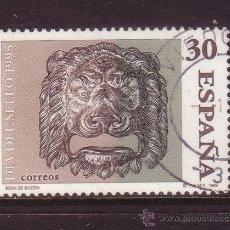 Sellos: ESPAÑA 3346 - AÑO 1995 - DIA DEL SELLO. Lote 244777620