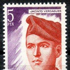 Sellos: 2398 / NUEVO / 5 PTA JACINTO VERDAGUER / PERSONAJES ESPAÑOLES.. Lote 35760125
