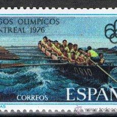 Sellos: 2340 / NUEVO / 1 PTA TRAINERAS / XXI JUEGOS OLÍMPICOS EN MONTREAL.. Lote 35777852