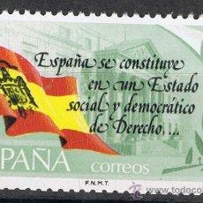 Sellos: 2507 / NUEVO / 5 PTA PROCLAMACIÓN DE LA CONSTITUCIÓN ESPAÑOLA.. Lote 35781987