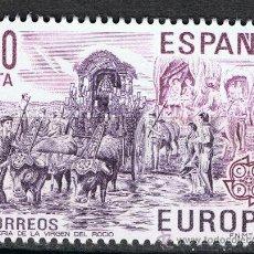Sellos: 2616 / NUEVO / 30 PTA ROMERÍA DEL ROCÍO / EUROPA. Lote 35788304