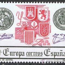 Sellos: 2657 / NUEVO / 14 PTA LA UNIDAD DE ESPAÑA / EUROPA.. Lote 35788329