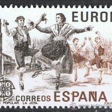 Sellos: 2615 / NUEVO / 12 PTA JOTA ARAGONESA / EUROPA.. Lote 35788342