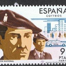 Sellos: 2692 / NUEVO / 9 PTA POLICÍA NACIONAL / CUERPOS DE SEGURIDAD DEL ESTADO.. Lote 35788365