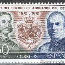 Sellos: 2624 / NUEVO / 50 PTA ALFONSO XII Y JUAN CARLOS I / CENTENARIO DEL CUERPO DE ABOGADOS DEL ESTADO.. Lote 35793056