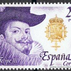 Sellos: 2554 / NUEVO / 25 PTA FELIPE III / REYES DE ESPAÑA. CASA DE AUSTRIA.. Lote 35798802