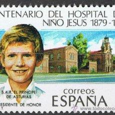 Sellos: 2548 / NUEVO / 5 PTA CENTENARIO DEL HOSPITAL DEL NIÑO JESÚS.. Lote 35803282