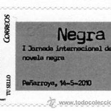 Sellos: TU SELLO. I JORNADAS DE NOVELA NEGRA. PEÑARROYA (CORDOBA). Lote 35850672