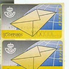 Sellos: TIRA DE 5 ATM DE AJUSTE EN PESETAS DE CARTA. Lote 35874712