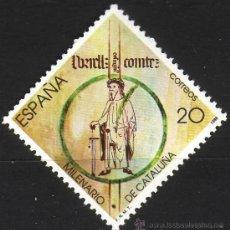 Sellos: ESPAÑA. 1988. MILENARIO DE CASTILLA. EDIFIL 2960. Lote 35948574