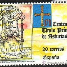 Sellos: ESPAÑA. 1988. VI CENTENARIO DEL TÍTULO DE PRÍNCIPE DE ASTURIAS. EDIFIL 2975. Lote 35948642