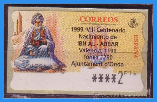 1998 ATM EMISIÓN ESPECIAL IBN-AL-ABBAR (VIII CENTENARIO), EDIFIL Nº 1 * * 2 PTAS (Sellos - España - Juan Carlos I - Desde 1.986 a 1.999 - Nuevos)