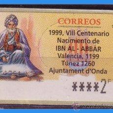 Sellos: 1998 ATM EMISIÓN ESPECIAL IBN-AL-ABBAR (VIII CENTENARIO), EDIFIL Nº 1 * * 2 PTAS. Lote 35965235