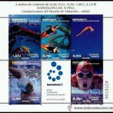 Sellos: CAMPEONATOS DEL MUNDO DE NATACION DE BARCELONA 2003. Lote 36055376