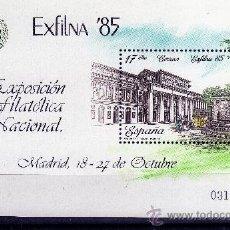 Sellos: ++ HOJITA BLOQUE ESPAÑA / SPAIN / SPANIA AÑO 1985 NUEVA HB EXPILNA MUSEO DEL PRADO. Lote 36079044