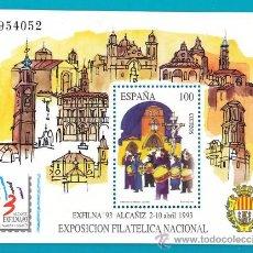 Sellos: ESPAÑA 1993, HOJITA EDIFIL 3249, EXPOSICION FILATELICA NACIONAL, EXFILNA 93, NUEVO SIN FIJASELLOS. Lote 36123782