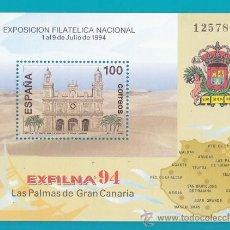 Sellos: ESPAÑA 1994 HOJITA EDIFIL 3313 EXPOSICION FILATELICA NACIONAL, EXFILNA 94, NUEVO SIN FIJASELLOS. Lote 36123861