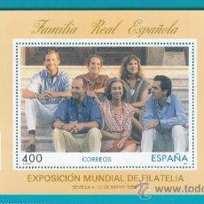 Sellos: ESPAÑA 1996, HOJITA EDIFIL 3428, ESPAMER 96, FAMILIA REAL EN PALMA DE MALLORCA, NUEVO SIN FIJASELLOS. Lote 36124058