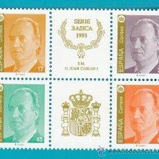 Sellos: ESPAÑA 1993, EDIFIL 3259A 3260A 3261A Y 3262A, SM DON JUAN CARLOS , NUEVO SIN FIJASELLOS. Lote 36124381