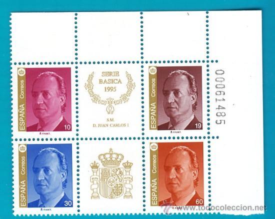 ESPAÑA 1995 EDIFIL 3378 A 3379A 3380A Y 3381A SM DON JUAN CARLOS I, NUEVO SIN FIJASELLOS (Sellos - España - Juan Carlos I - Desde 2.000 - Nuevos)