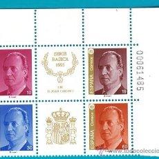 Sellos: ESPAÑA 1995 EDIFIL 3378 A 3379A 3380A Y 3381A SM DON JUAN CARLOS I, NUEVO SIN FIJASELLOS. Lote 36124485