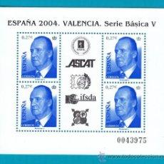 Sellos: ESPAÑA 2004 EDIFIL 4088 HOJA BLOQUE JUAN CARLOS I, NUEVO SIN FIJASELLOS. Lote 36124569