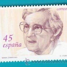 Sellos: ESPAÑA 1993, EDIFIL 3241, MUJERES FAMOSAS ESPAÑOLAS MARIA ZAMBRANO, NUEVO SIN FIJASELLOS. Lote 36175887