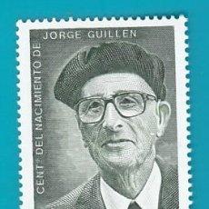 Sellos: ESPAÑA 1993, EDIFIL 3275, EFEMERIDES, NUEVO SIN FIJASELLOS. Lote 36175974
