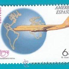 Sellos: ESPAÑA 1994, EDIFIL 3321, AMERICA-UPAEP TRANSPORTE POSTAL, NUEVO SIN FIJASELLOS. Lote 36176501