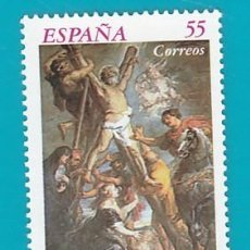 Sellos: ESPAÑA 1994, EDIFIL 3298, IV CENTENARIO DE LA FUNDACION CARLOS DE AMBERES , NUEVO SIN FIJASELLOS. Lote 36176549