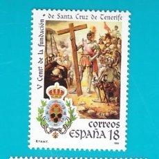 Sellos: ESPAÑA 1994, EDIFIL 3299 Y 3300, EFEMERIDES, NUEVO SIN FIJASELLOS. Lote 36176976