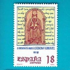 Sellos: ESPAÑA 1994, EDIFIL 3309 3310 Y 3311, EFEMERIDES, NUEVO SIN FIJASELLOS. Lote 36177457