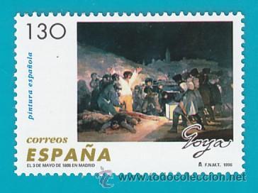 ESPAÑA 1996, EDIFIL 3440, FRANCISCO DE GOYA Y LUCIENTES, NUEVO/S SIN FIJASELLOS (Sellos - España - Juan Carlos I - Desde 1.986 a 1.999 - Nuevos)