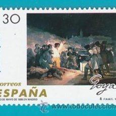 Sellos: ESPAÑA 1996, EDIFIL 3440, FRANCISCO DE GOYA Y LUCIENTES, NUEVO/S SIN FIJASELLOS. Lote 36244792