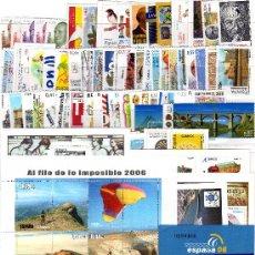 Sellos: ESPAÑA- AÑO 2006 NUEVO COMPLETO SIN SEÑAL DE FIJASELLOS. Lote 127455295