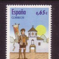 Sellos: ESPAÑA 4647*** - AÑO 2011 - JUVENIA - CAPITULACIONES 2011 - SANTA FE - GRANADA . Lote 36331721