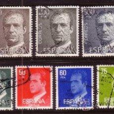 Sellos: ESPAÑA 2599/607 - AÑO 1981 - REY JUAN CARLOS I. Lote 244776940