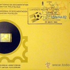 Sellos: SELLO PLATA STERLING ARGENT EMISION PROOF COPA MUNDIAL DE FUTBOL ESPAÑA 82. Lote 36480156