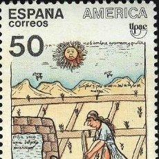 Sellos: 1989 AMERICA-UPAE. PUEBLOS PRE-COLOMBINOS. USOS Y COSTUMBRES. Lote 36930505