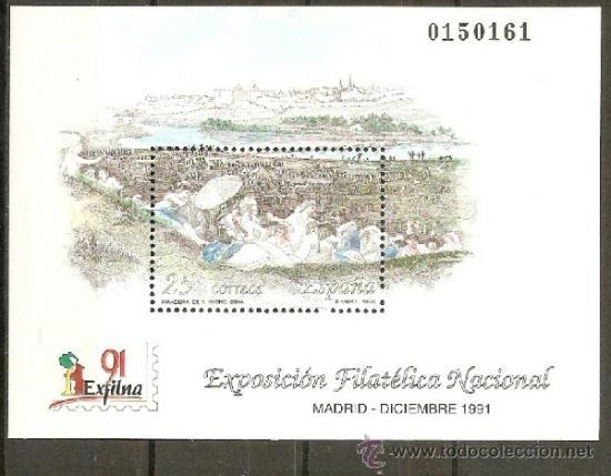 ESPAÑA HOJITA EDIFIL NUM. 3145 ** SERIE COMPLETA SIN FIJASELLOS (Sellos - España - Juan Carlos I - Desde 1.986 a 1.999 - Nuevos)