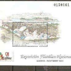 Sellos: ESPAÑA HOJITA EDIFIL NUM. 3145 ** SERIE COMPLETA SIN FIJASELLOS. Lote 151218968
