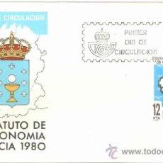 Sellos: ESPAÑA SOBRE PRIMER DIA CIRCULACION ESTATUTO DE AUTONOMIA DE GALICIA. Lote 63667229