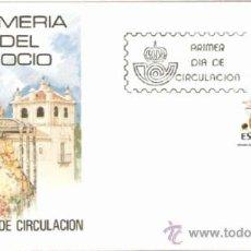 Sellos: ESPAÑA SOBRE PRIMER DIA CIRCULACION ROMERIA DEL ROCIO. Lote 253802700