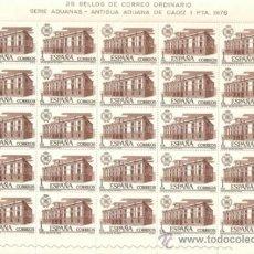 Sellos: ESPAÑA ADUANAS EDIFIL NUM. 2326 ** PLIEGO COMPLETO. Lote 191571557