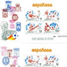 Sellos: 2 HOJAS ESPAÑA 82. AÑO 1982. ESPAÑA. COPA MUNDIAL DE FUTBOL.. Lote 37132270