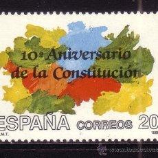Sellos: ESPAÑA 2982*** - AÑO 1988 - 10º ANIVERSARIO DE LA CONSTITUCION ESPAÑOLA. Lote 37341839