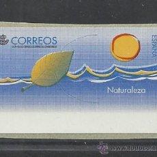 Sellos: ESPAÑA ATM NATURALEZA ECOLOGIA EN BLANCO. Lote 37366583